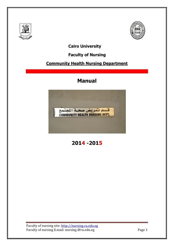 Student-Manual-2015-2014-finallll-Copy1_1